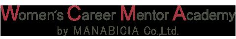 Women's Career Mentor Academy